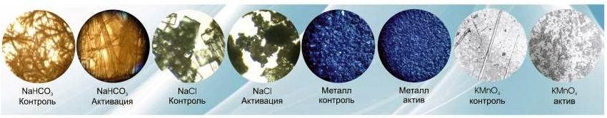 Микрофотографии твёрдых веществ, полученных бесконтактным методом (AM-RNT)