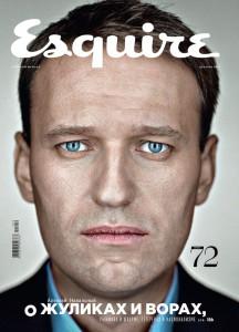 Алексей Навальный. Обложка журнала ЭСКВАЙР