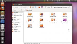 raspberry ubuntu