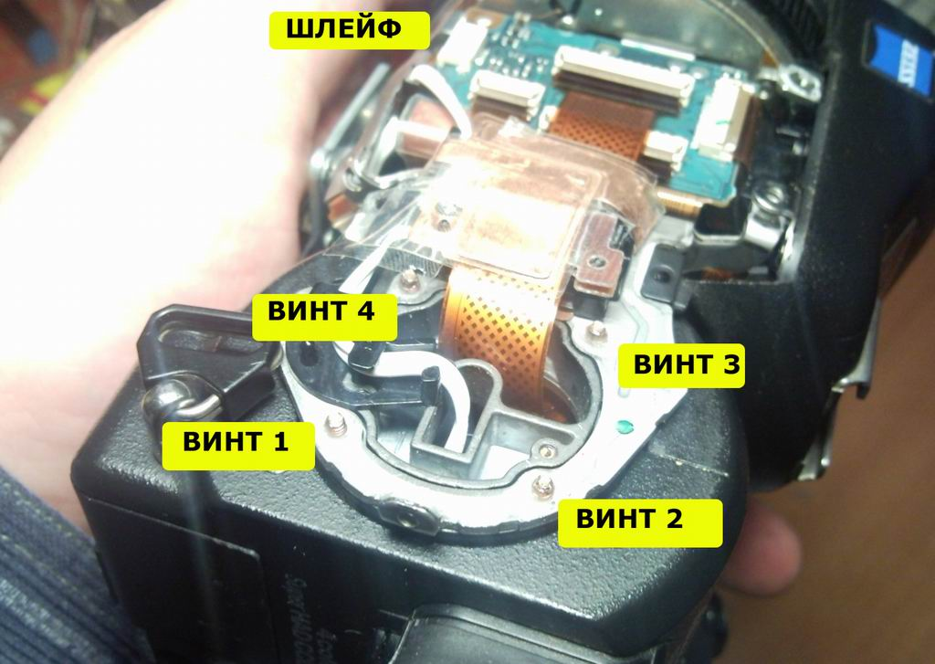 Ремонт фотоаппарата сони своими руками