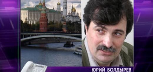 Юрий Болдырев ВТО