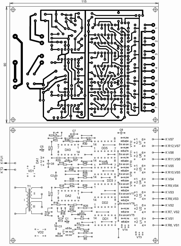 Стабилизатор сетевого напряжения с мощностью нагрузки до 6 кВт.