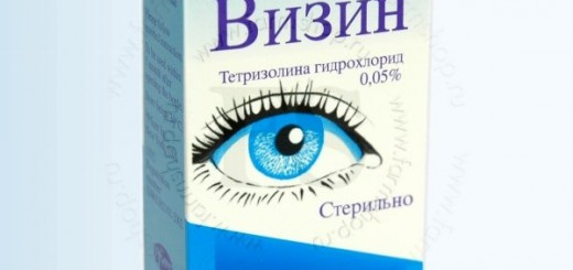 Визин. Глазные капли