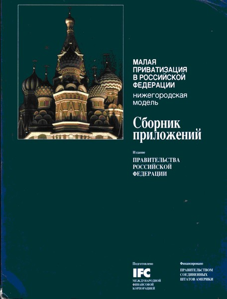 http://www.koshcheev.ru/wp-content/uploads/2012/10/ifc.jpg