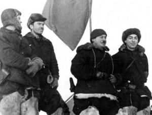 П. П. Ширшов, Э. Т. Кренкель, И. Д. Папанин и Б. К. Федоров.