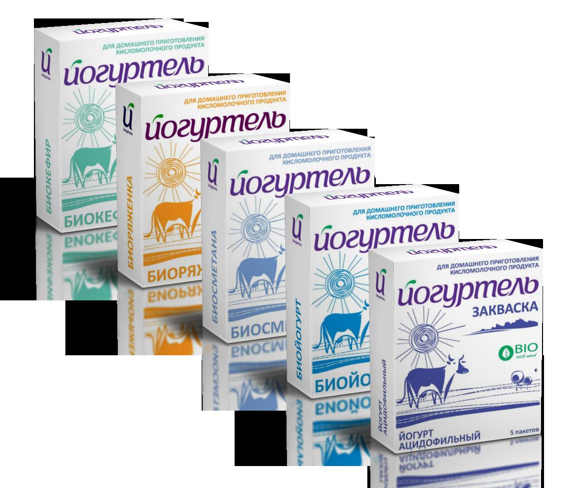 Закваски Йогуртель. Серия БИО
