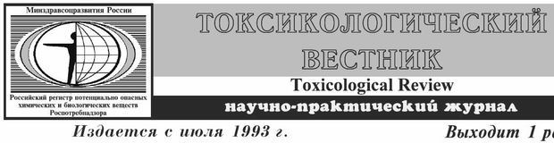 tox-01