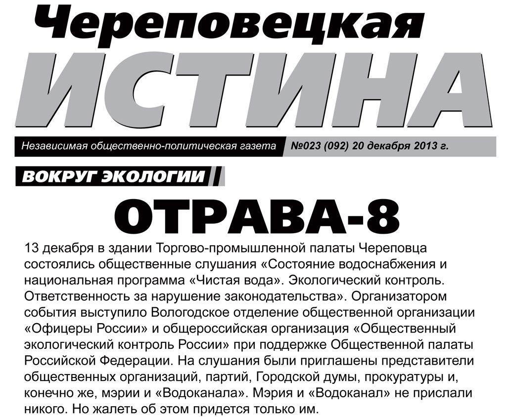 OTRAVA-8-WWW-0
