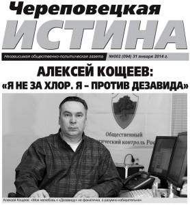OTRAVA-KOSH-00