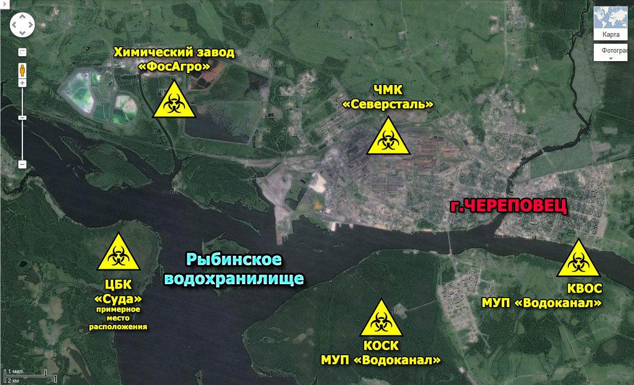 Danger-Cherepovets-01