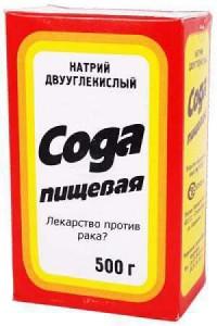 soda-onko