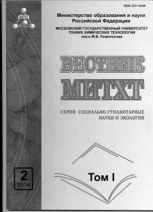 MITXT-001