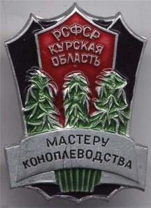 kanabis-medal