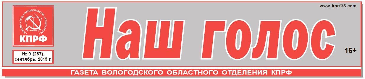 KPRF-NG-Logo