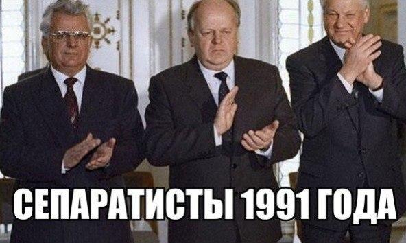 separ-1991