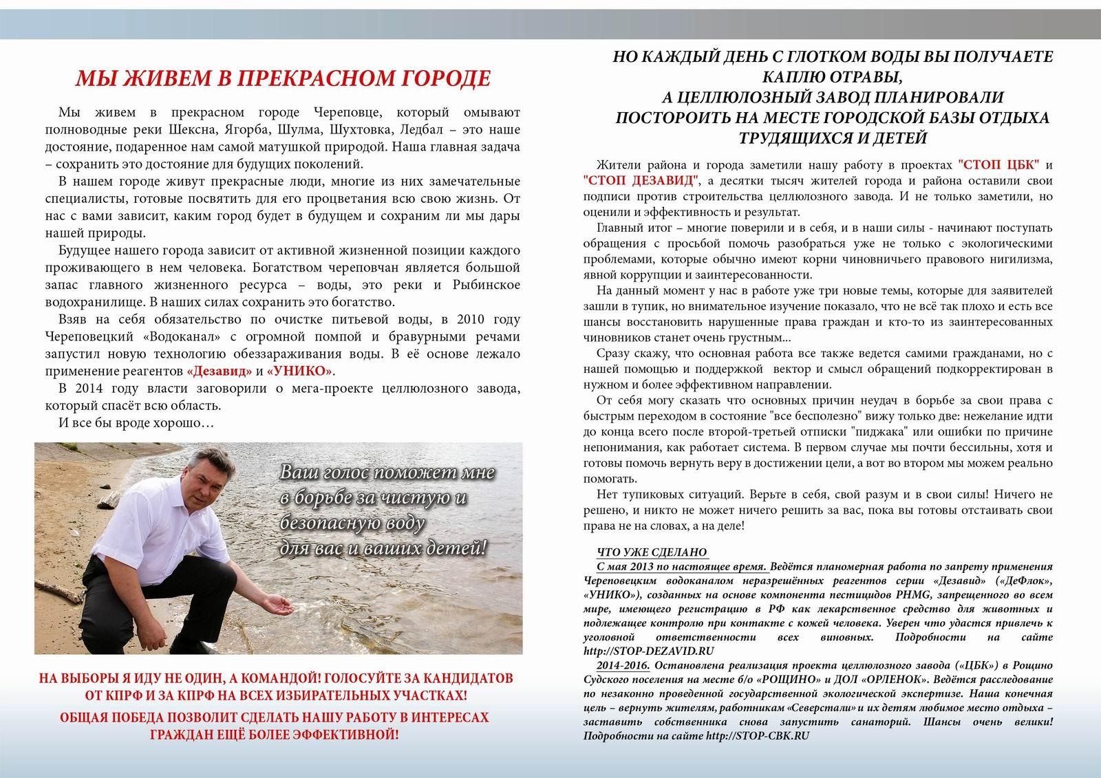 koshcheev_2_m