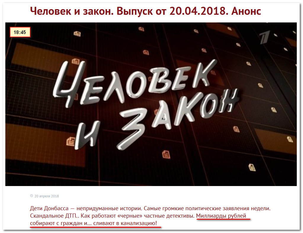 2018-04-20_160406.jpg